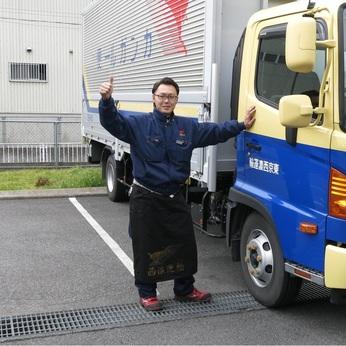埼玉県 吉川市の求人 | ハローワークの求人を検索